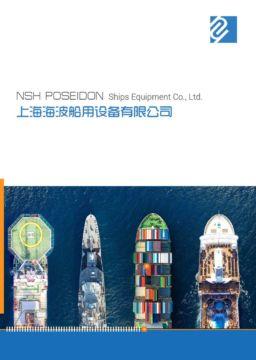 NSH-Poseidon_Brochure